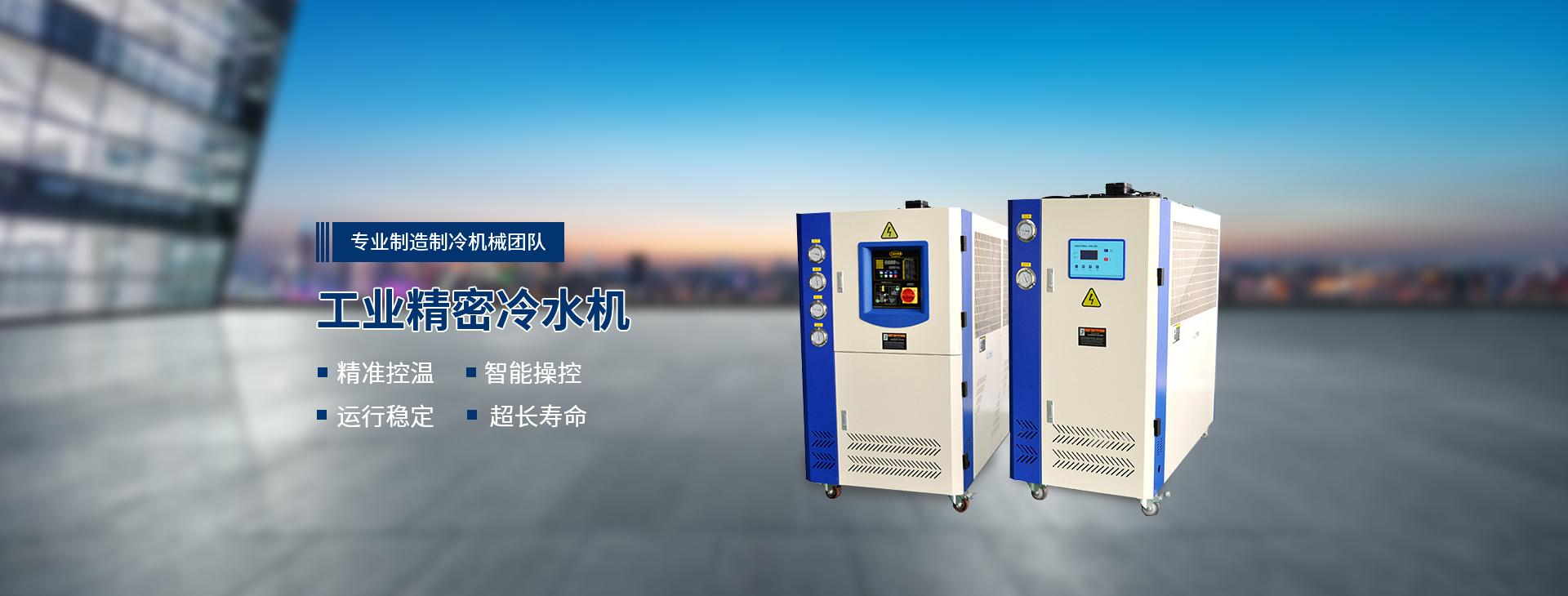 电气柜空调公司