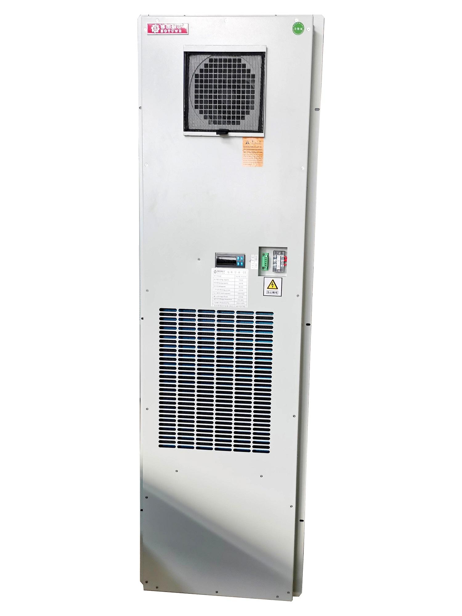 储能柜空调