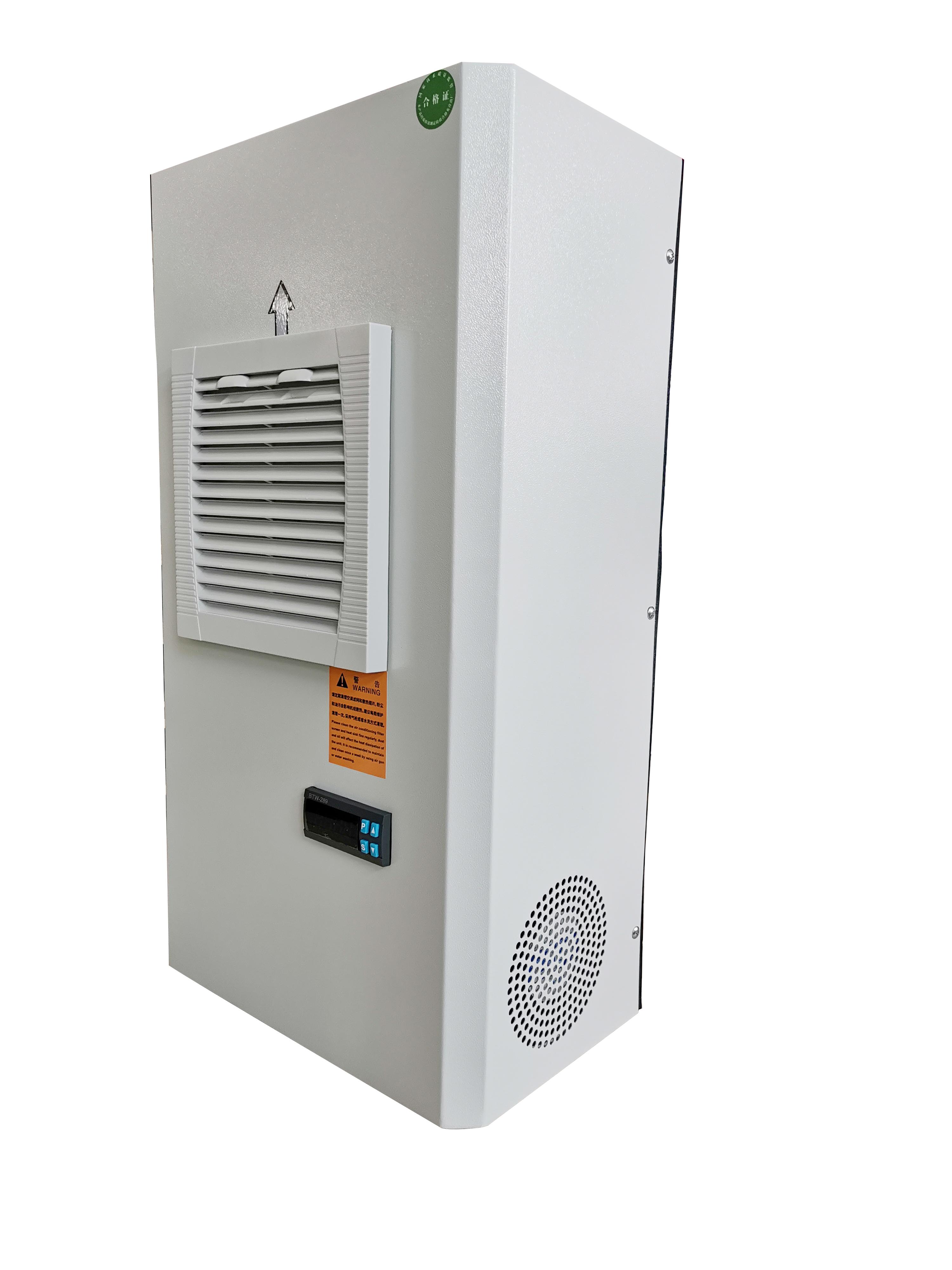 变频机柜空调
